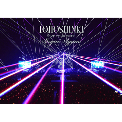 東方神起 LIVE TOUR 2017 ~Begin Again~(2枚組DVD)(スマプラ対応)