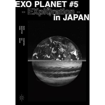 EXO PLANET #5 - EXplOration - in JAPAN【2枚組DVD(スマプラ対応)】