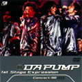 "DA PUMP 1ST STAGE ""EXPRESSION"""