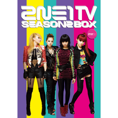 2NE1 TV SEASON2 BOX