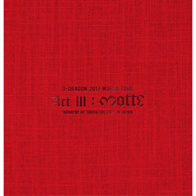 G-DRAGON 2017 WORLD TOUR <ACT III, M.O.T.T.E> IN JAPAN(2DVD+2CD+PHOTOBOOK+POSTER+スマプラ)-DELUXE EDITION-