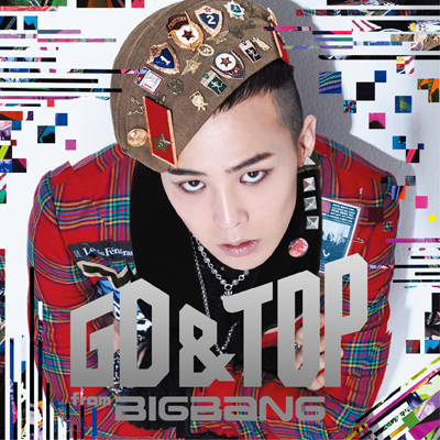 OH YEAH feat. BOM (from 2NE1) -YG Family Concert in Japan EDITION- (Type B 【CD+DVD】 G-DRAGON Ver.)