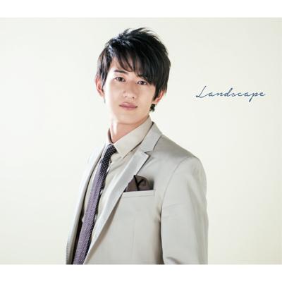 Landscape【メンバーソロジャケット:佐脇 慧一】