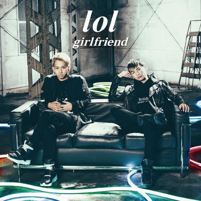 boyfriend / girlfriend【mu-moショップ・イベント会場限定盤】(l♂l ver.)