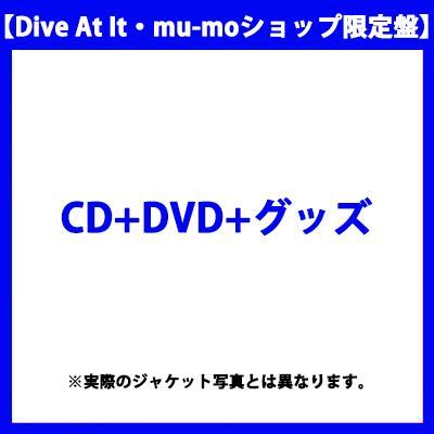 化身の獣(CD+DVD+グッズ)【Dive At It・mu-moショップ限定盤】