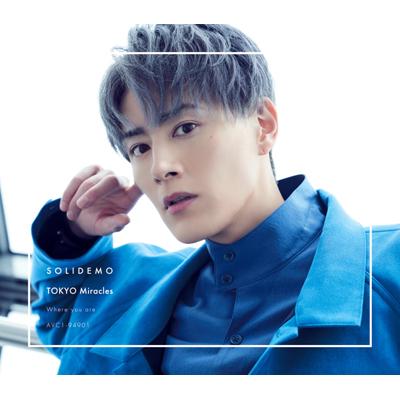 <mu-moショップ・イベント会場限定商品>TOKYO Miracles【向山毅ジャケver.】(CD)