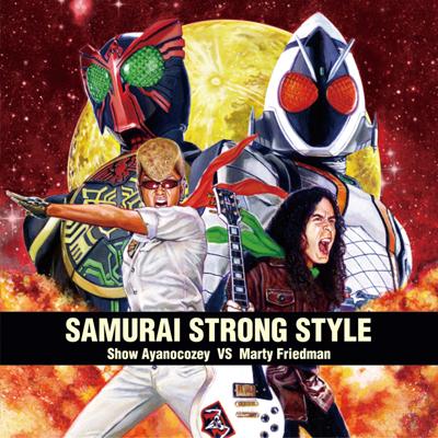 SAMURAI STRONG STYLE *SG+DVD