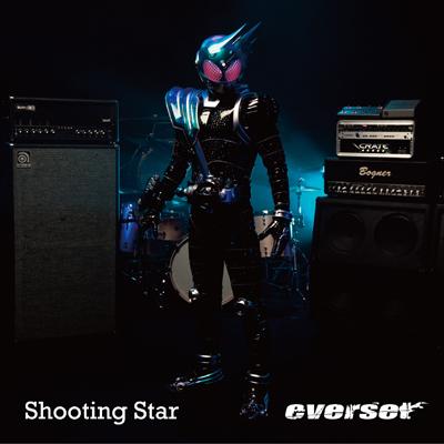 仮面ライダーメテオ テーマソング Shooting Star *CDのみ