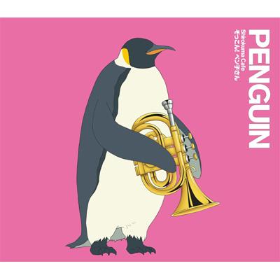 しろくまカフェ ED06 キャラソン ペンギン(仮) *CD+DVD