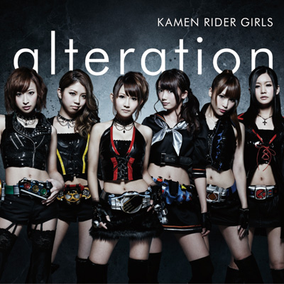 alteration(CD+DVD)