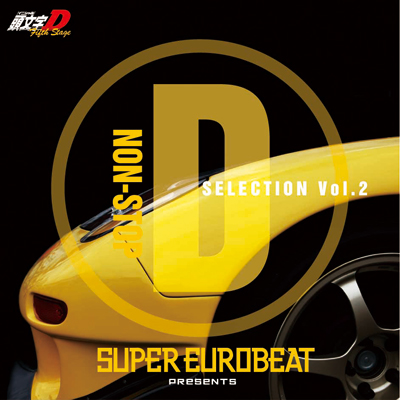 SUPER EUROBEAT presents 頭文字[イニシャル]D Fifth Stage -Non Stop D SELECTION Vol.2-