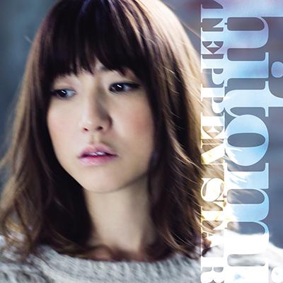 TEPPEN STAR(CD)