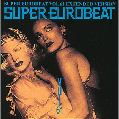 SUPER EUROBEAT VOL.61
