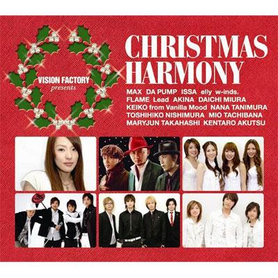 CHRISTMAS HARMONY ~VISION FACTORY presents