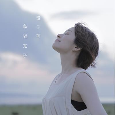 童神(CD)