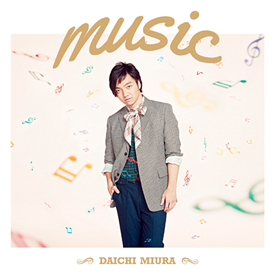 music(CDシングル)