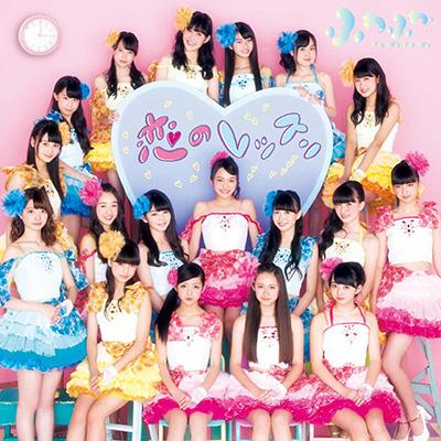 恋のレッスン(CD)