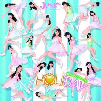 晴天HOLIDAY / Oh!-Ma-Tsu-Ri!(CD+Blu-ray Disc)