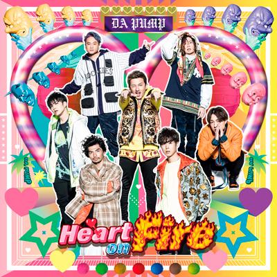 【初回生産限定盤】Heart on Fire(CD+Blu-ray)