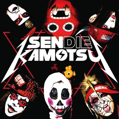 SENDIE KAMOTSU(CD2枚組)