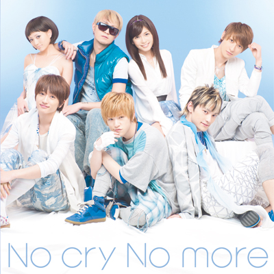 No cry No more