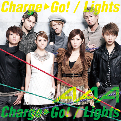 Charge & Go! / Lights