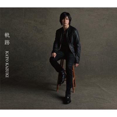 軌跡 [CD+DVD(ミュージッククリップ他)]