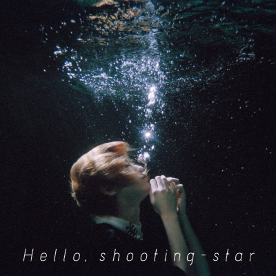 Hello,shooting-star(CDのみ)