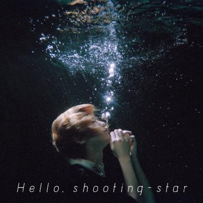 Hello,shooting-star(CDのみ)