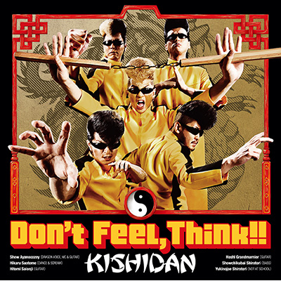 Don't Feel,Think!!(CD)