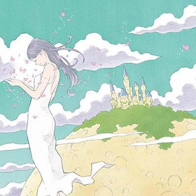 奇跡の星/弱虫けむし(CD+スマプラ)