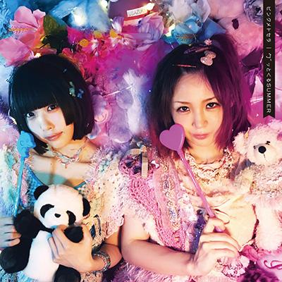 ピンクメトセラ/グッとくるSUMMER(CD)