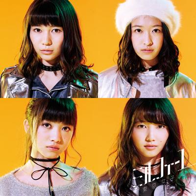 ミルフィーユ(CD+DVD)