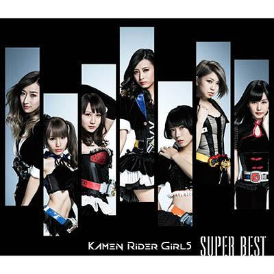 SUPER BEST(2枚組CD+DVD)