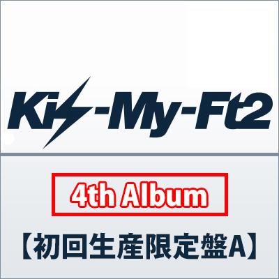 KIS-MY-WORLD【初回生産限定盤A】(2CD+DVD)