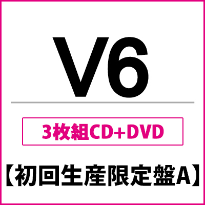 SUPER Very best【初回生産限定盤A】(3枚組CD+DVD)