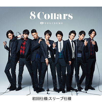 8 Collars【CD+DVD】