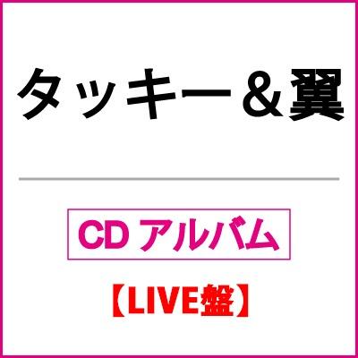 TRIP&TREASURE TWO【初回生産限定LIVE盤】(CD+DVD)