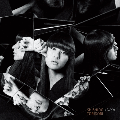 トリドリ【CD+DVD】