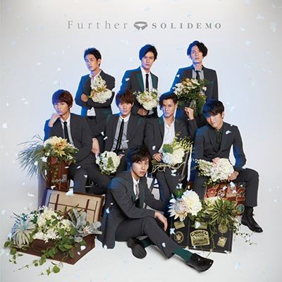 Further【SOLID盤】(CD+DVD)