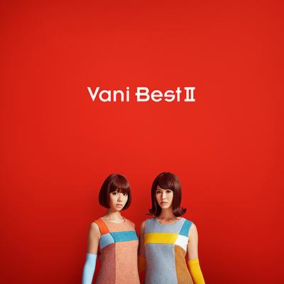 Vani Best II(CD)