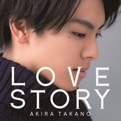 LOVE STORY MAKING VIDEO盤