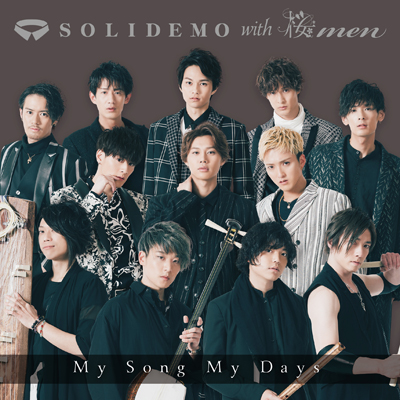 My Song My Days【桜men盤】(CD+DVD)