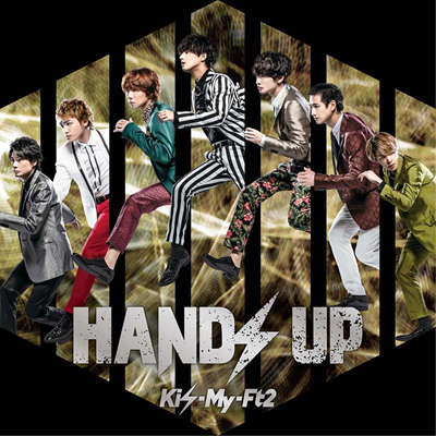 HANDS UP【初回盤A】(CD+DVD)
