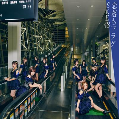 恋落ちフラグ(Type-C)(初回生産限定盤)