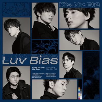 【初回盤B】Luv Bias(CD+DVD)