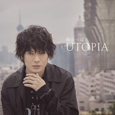 UTOPIA【MUSIC VIDEO盤】(CD+DVD)