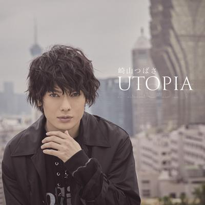 UTOPIA【MUSIC VIDEO盤】(CD+DVD)
