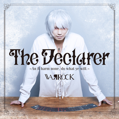 The Declarer ~An it harm none, do what ye will.~(ミニAL)