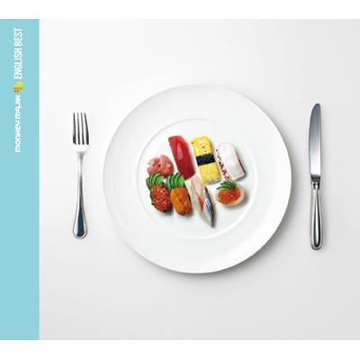 ENGLISH BEST(アルバム)